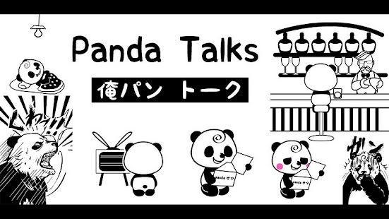 Panda Talks clock widget _LWP - screenshot thumbnail