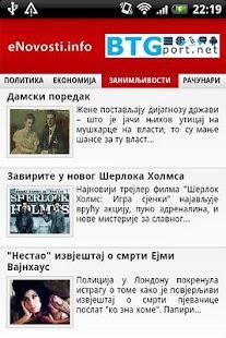 eNovosti Android™ application- screenshot thumbnail