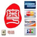 Cantonese Mahjong icon