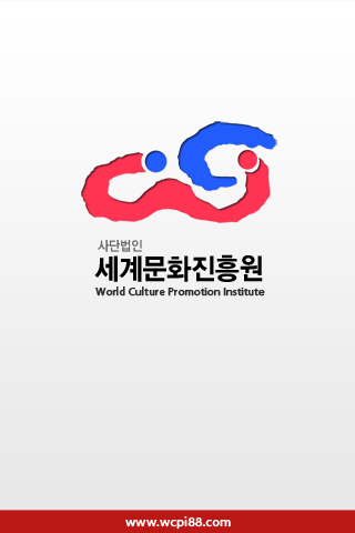 세계문화진흥원