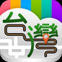 台灣好好玩 icon