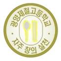 제밥(JeBab) logo