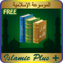 Islamic Plus Quran-Hadith Demo icon