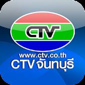 CTV จันทบุรี
