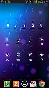 Persist ( 音量控制 )|玩音樂App免費|玩APPs