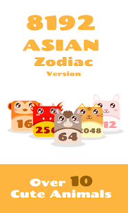 2048 Animals Cat + Cat = Dog- screenshot thumbnail