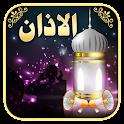 Prayer Times:Azan,Qibla,Salah icon