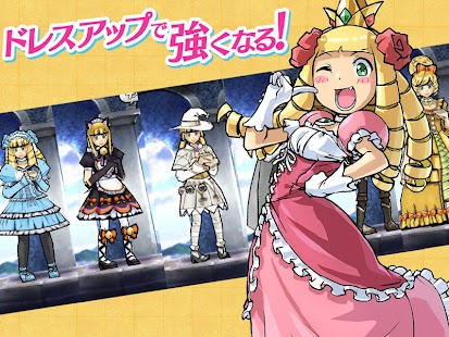 ケリ姫スイーツ - screenshot thumbnail
