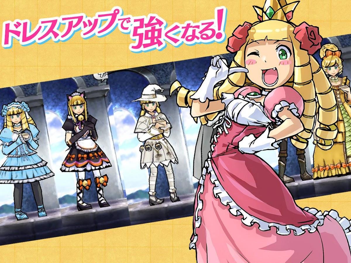 ケリ姫スイーツ Android Apps On Google Play