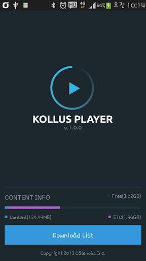 玩免費媒體與影片APP|下載Kollus 플레이어 코덱(ARMv7) app不用錢|硬是要APP