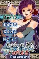 Screenshot of Shanghai Mahjong Towers