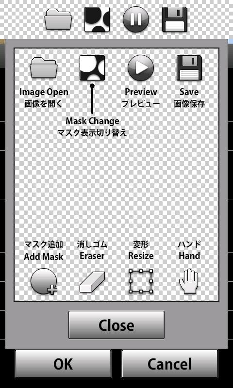 Ana-aki Collage Maker- screenshot