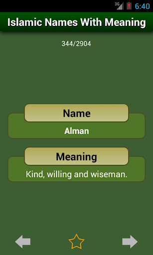 【免費生活App】Islamic Baby Names & Meanings-APP點子