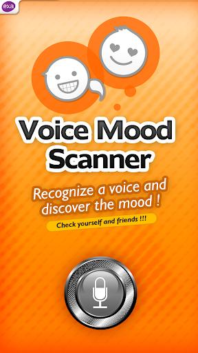 語音情緒掃描儀
