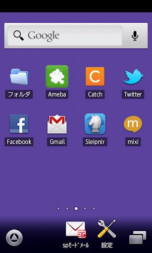 violet color wallpaper