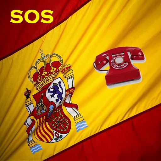 在西班牙的旅遊保險 LOGO-APP點子