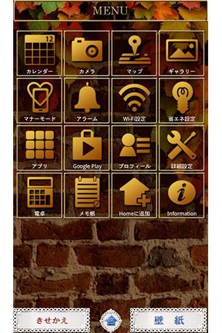antique style u79cbu306eu30a2u30f3u30c6u30a3u30fcu30afu98a8u58c1u7d19u304du305bu304bu3048 1.1 Windows u7528 2