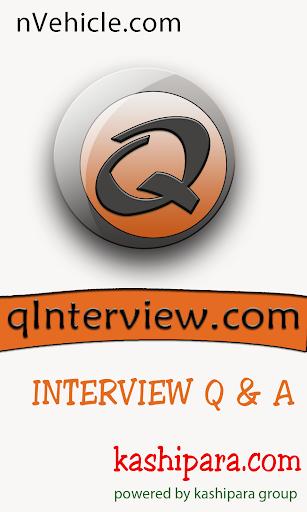 面接の質問と回答