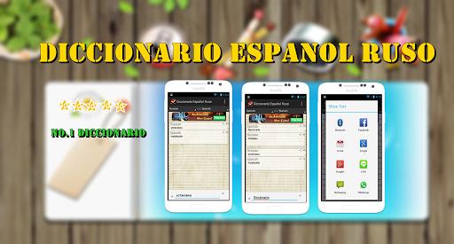 Diccionario Ruso Español