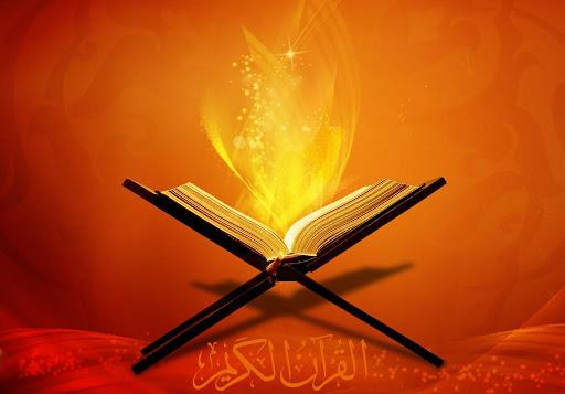 Surah Al-Asr