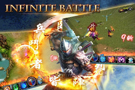 Conquer Online download 1