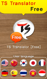 TS Translator - screenshot thumbnail
