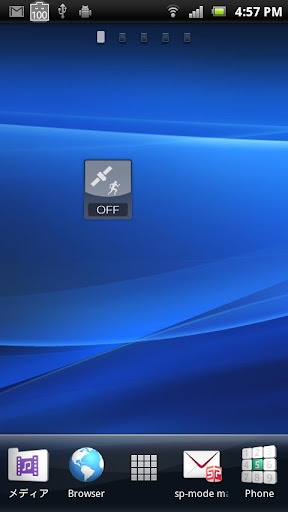 Toko-Log-Trial 1.2.0 Windows u7528 1