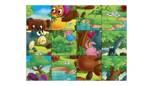 Image Puzzle-7