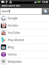 Voice Search Advanced- screenshot thumbnail