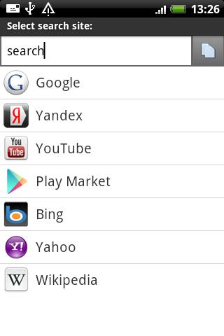 Voice Search Advanced- screenshot