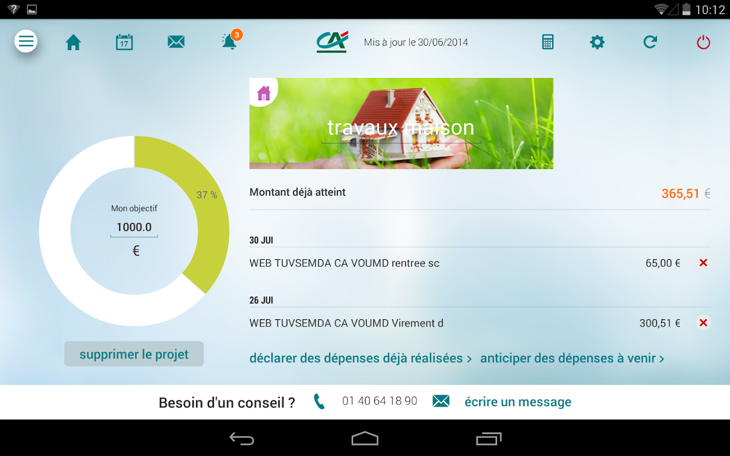 Ma Banque - screenshot