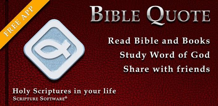 Модули для Библии Андроид