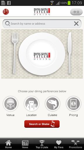 HongKongTatler.com – Dining