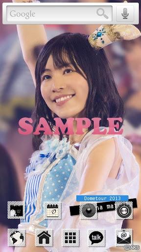 AKB48きせかえ 公式 松井珠理奈-DT2013-1