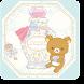 リラックマホーム(SweetHappyRilakkuma2)