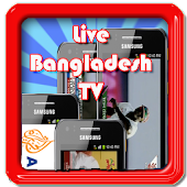 Bangladesh TV Channels FREE