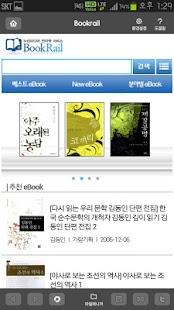 누리미디어 지식서비스 - screenshot thumbnail