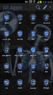 Death Rules The World Atom - screenshot thumbnail