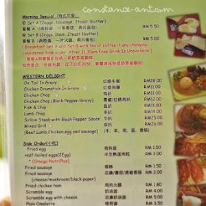 Odeon Restaurant Penang Menu