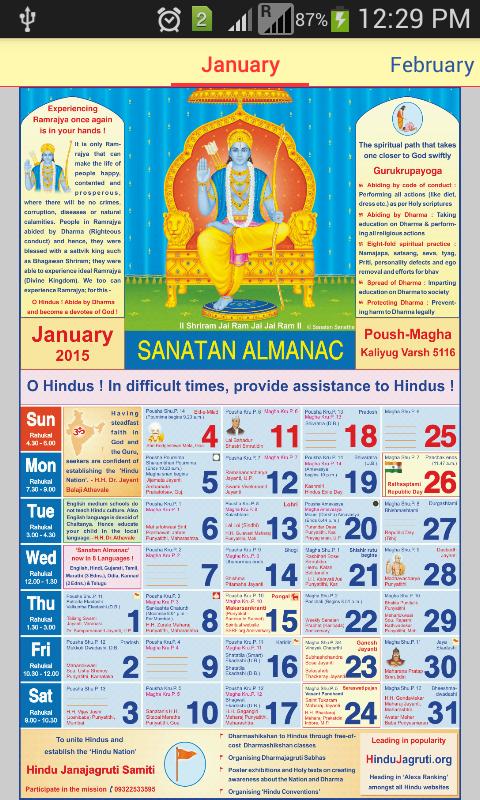 2015 Hindu Kannada Calendar   Search Results   Calendar 2015