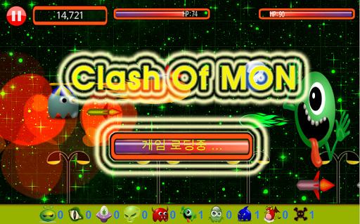 플레이어와 몬스터의 격돌 클래시 오브 몬