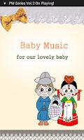 Screenshot of Prenatal Music Series Vol. 2