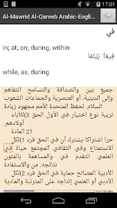 Arabic <-> English dictionary v3.4.216.26590