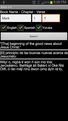 New World Translation Bible v2