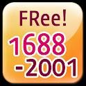 1688-2001 무료 국제전화 logo