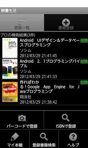 u8aadu66f8u751fu6d3b 1.0 Windows u7528 2