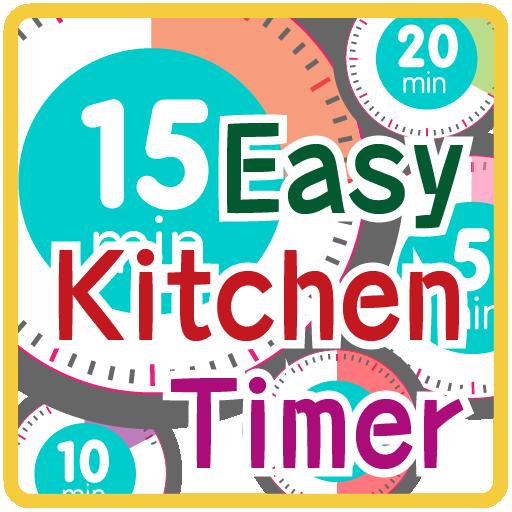 簡單的廚房定時器 工具 App LOGO-APP試玩