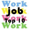 求職十大熱門網站 job hired top 10 icon