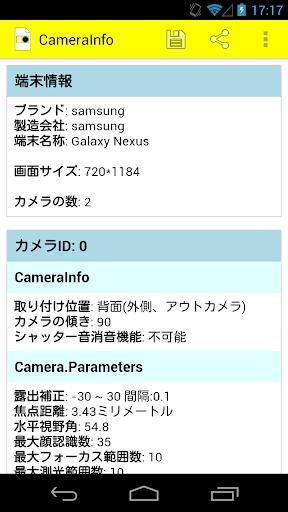 ライブ壁紙メーカー Lite - Google Play の Android アプリ