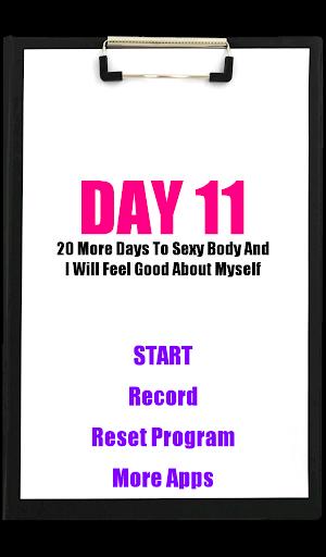 30天全身锻炼
